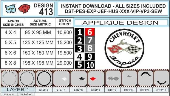 chevy-impala-applique-logo-infochart