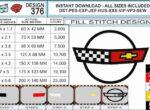 corvette-c4-embroidery-design-specs