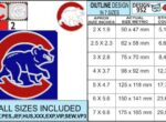 chicago-cubs-embroidery-outline-design-infochart