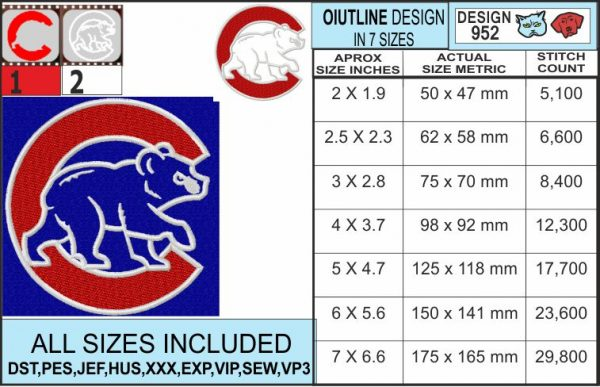 Chicago-cubs-satin-outline-embroidery-design