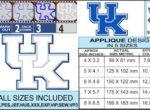 University-of-Kentucky-applique-design-infochart